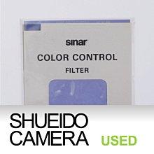 集英堂写真機【半年保固】中古美品 / SINAR COLOR CONTROL CC50B 100mm 濾片 8704