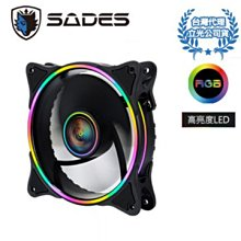 《網中小舖》含稅附發票 全新SADES Solar 日輪 12cm RGB LED定光風扇 散熱風扇 系統風扇