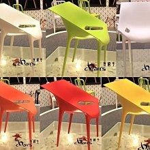 【挑椅子】Dr.Yes 餐椅/戶外椅/塑料椅 (復刻版) 571