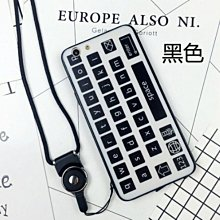 OPPO F1S A59 可愛鍵盤 日韓 情侶 超薄 手機殼 全邊包覆 卡通 保護套 掛繩 手機套 手機保護殼(附掛繩)