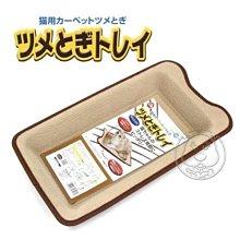 【🐱🐶培菓寵物48H出貨🐰🐹】MAKUKAN》CT-193抓很大超耐磨貓抓板  特價165元