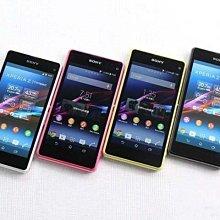 免運 送鋼化膜+保護套 Sony Xperia Z1 Compact 4G LTE D5503 2070萬