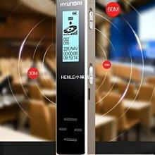 錄音筆專業高清降噪微型迷你學生超小會議取證遠距防隱形-LE小琳商店