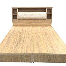 台北宏品二手家具全新中古傢俱 WG2CF*全新梧桐5X6雙人床底+床頭櫃 * 二手中古 床底 床架 床邊櫃 掀床 床頭櫃