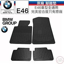 【現貨】BMW原廠 E46 腳踏墊 雙門 四門 一車份 含固定扣子 林極限雙B