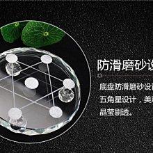 直銷人造K9玻璃白水晶球七星陣底盤風水球擺件七星陣底座托盤配件10CM招財必備有求必應