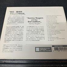 *還有唱片行*KENNY ROGERS 二手 Y19100