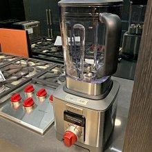 美國代購 Wolf Gourmet 2.4超強馬力果汁調理機,果汁機/榨汁機,另有提供Wolf全系列代購服務。