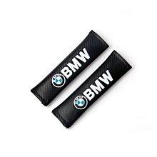 優車E家寶馬mpower安全帶護肩護套1系2系3系4系5系6系7系X1X2X3X4X5X6 E36 46 39 53