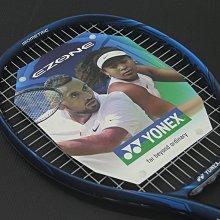 (台同運動活力館) YONEX EZONE 25【碳纖維材質】青少年拍 25吋 【穿線拍】 網球拍【適合7-9歲】