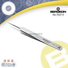 【鐘錶通】B7027-5《瑞士BERGEON》高級不鏽鋼夾_Inox超硬鋼質夾子/帶磁性├鑷子夾子/鐘錶維修┤