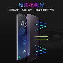 【台幹】iPhone 7 8 Plus SE2 水凝膜 送貼膜神器 3D曲面滿板滿版 防藍紫光抗藍紫光 保護貼【A57】
