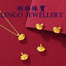 俐格珠寶批發 純金9999 黃金鎖包  純金鎖包 黃金串珠手鍊項鍊配件 款號GD2100 另售編繩手繩