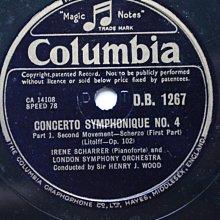 里托夫《第4號交響協奏曲》78轉 10吋 蟲膠唱片 電木唱片