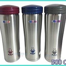 MIT 台灣製 無烤漆 500 保溫杯 真空休閒杯 大 不銹鋼 三光牌 新妙用 F500ES【H330010】塔克