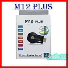 2020新品Anycast M12 Plus + 手機轉電視hdmi 同屏器 電視棒手機分享器M9+M4+ 基隆可自取
