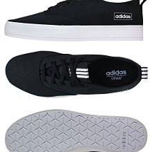=CodE= ADIDAS BROMA 帆布休閒鞋(黑白) EG3896 復古 BROMASKATE 金標 銀標 男