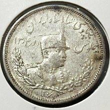伊朗2000第納爾銀幣(1927~1929)