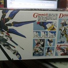 111玩具-正版--日本萬岱--1/100--MG 攻擊自由鋼彈----未組裝模型