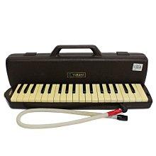 二手 YAMAHA口風琴 37鍵 附吹嘴瑕疵 琴盒 700500000133 再生工場YR2106 02