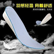 boost內增高鞋墊男女aj1吸汗防臭運動減震透氣軟底高彈隱形墊神器