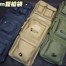 【翔準軍品AOG】85cm雙槍袋(3色) 電動 瓦斯 裝備包 戰術包 生存遊戲 P0132-4A
