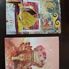 110520 佛教音樂] 普賢祈願大法會DVD +天上聖母 關渡海祖詠讚 CD /2張合售