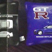 天使熊小鋪~CITY CAFE NISSAN SKYLINE GT-R 限量雙材質抱枕 現貨 1組2款 超低優惠價