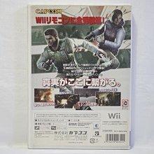 日版 Wii 惡靈古堡安布雷拉編年史