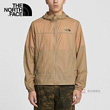 -滿3000免運-[雙和專賣店] THE NORTH FACE 男 防風防曬連帽外套/4U98/棕褐色