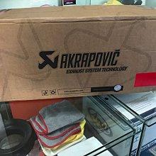 [阿群部品]AKRAPOVIC  MT 09 蠍子排氣管 S-Y9R8-HEGEHT S YA MT09 016 RAC LM AKA AFT 鈦管 全段