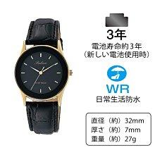 YOYO日韓代購~西鐵城獵鷹CITIZEN Q&Q Falcon手錶QA36-102學生考試簡約情侶錶