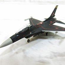 宗鑫 1/200 Herpa Wings HW571098 Lockheed F16 C 美國空軍 假想敵中隊 全黑塗裝