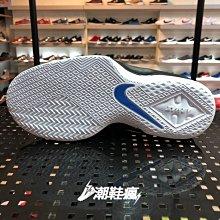{潮鞋瘋}Nike Air Max Infuriate 2 II GS藍/黑 氣墊 大童款 女段 943810-400