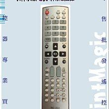 【偉成】歌林液晶電視遙控器/適用型號:KLT-3212/KLT-3267/KLT-260/KLT-2052