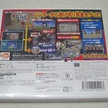 【KENTIM玩具城】中古二手九成新3DS 逃走中 日本知名綜藝節目 日版專用軟體遊戲卡帶