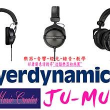 造韻樂器音響- JU-MUSIC - Beyerdynamic DT770 M 80ohms 鼓手專用 監聽 耳機 錄音
