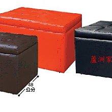 321-99  掀蓋沙發收納椅(台北縣市免運費)【蘆洲家具生活館-5】