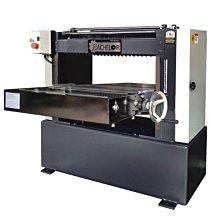 Bachelor博銓TS-24-- 24英吋重型自動刨-螺旋刀-預購機種(不含稅/不含運)-- 博銓木工機械