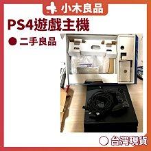 ✅台灣現貨 PS4 500GB 極致黑 2 4 H發貨 ✅二手良品