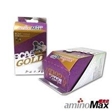 騎跑泳/勇者-台灣Amino Max 邁克仕 加倍速型 GOLD頂級BCAA膠囊 黃金比例BCAA支鏈胺基酸配方排乳酸