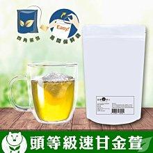 台灣茶人【辦公室用】速甘金萱茶包110入(2.2g/入)