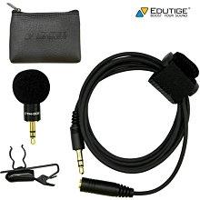 又敗家@韓國製EDUTIGE超小型電容式單指向性麥克風ETM-008含防風罩領夾音源延長線3.5mm錄音TRS收音mic
