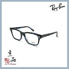 【RAYBAN】RB5383F 5946 藍玳瑁 方型膠框 雷朋光學眼鏡 直營公司貨 JPG 京品眼鏡