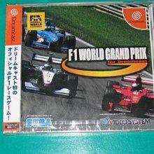 (甲上) DC -  F1 WORLD GRAND PRIX