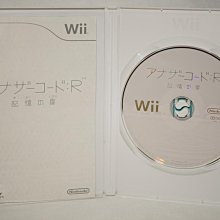 日版 Wii Another Code:R 記憶之門