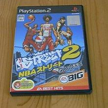 【小蕙館】PS2~ NBA 街頭鬥牛2 (純日版)