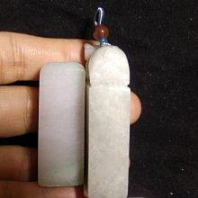 e組天然緬甸玉三彩貔貅翡翠 A貨印章印石印材珠寶玉石寶石首飾飾品手把件擺件