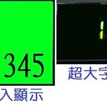 TCS全中文收據式收銀機NX-180(台灣專用)