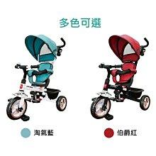 馬克文生-日本JTC兒童3合1三輪車(伯爵紅/淘氣藍)3IN1